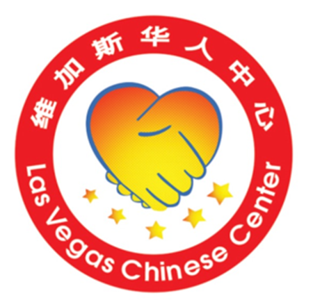 Las Vegas Chinese Center