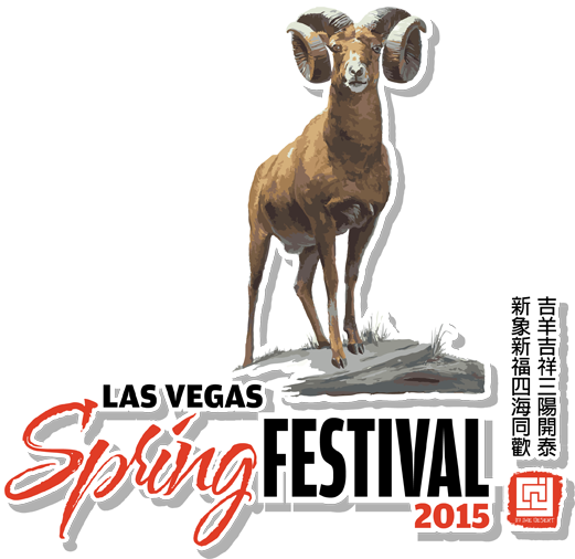 2015 Year of the Sheep (Ram) - CNY in the Desert