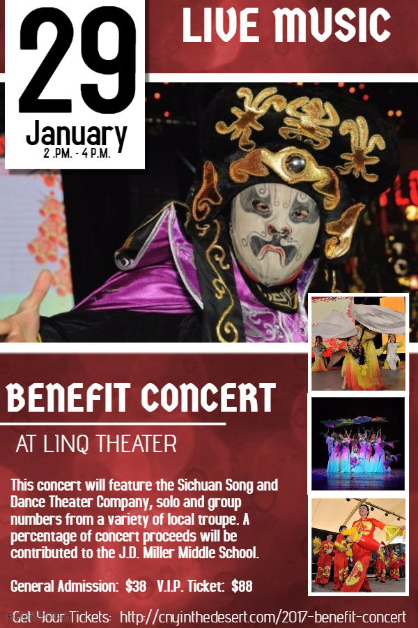 CNY Live Music: Benefit Concert at Linq Theater