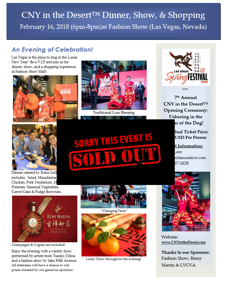 CNY Sold Out Flyer